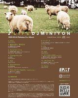 【テック043】DJ MINIYON 2nd ALBUM『LIFE』に新曲収録(8曲目)